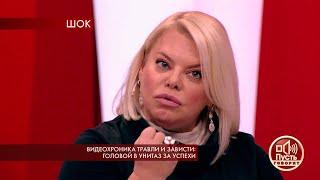 """""""Я сжала руку в кулак..."""" - Яна Поплавская рассказала о том, как над ней издевались"""