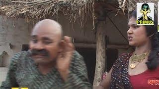 (कॉमेडी) लुक्का बेचा लुक्की ने PART- 3 BY सबर सिंह यादव&राकेश    PRIMUS HINDI VIDEO