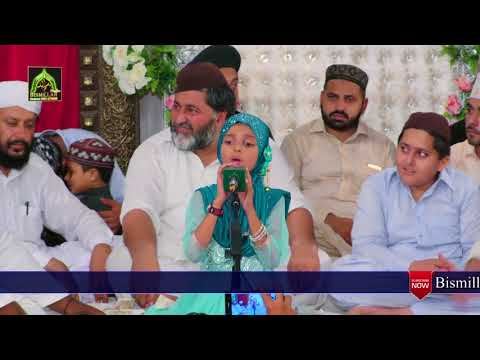 2017 New Heart Touching Recitation By Little Girl By Mahnoor Altaf