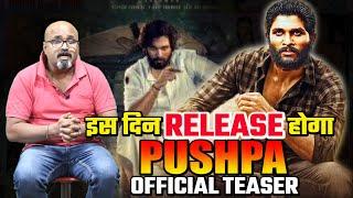 Pushpa   Official Teaser   Release Date   Allu Arjun   Rashmika Mandana   Bobby Deol Thumb