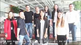 видео Акция в Tmall — К зиме готовы