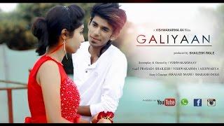 Heartless  Love   Galiiya 2  Video Song  Shortfilm