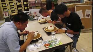 せなみ主催 カレー大食い大会 1111g タイムアタック.