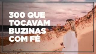 """Gambar cover DE GLÓRIA EM GLÓRIA Playback - CANTORA MARLETE GUERREIRO - CD """"LIVRO DO ÊXODO"""""""