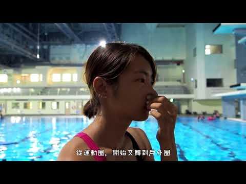 FREEDIVING | 戶外狂眼中的自由潛水世界
