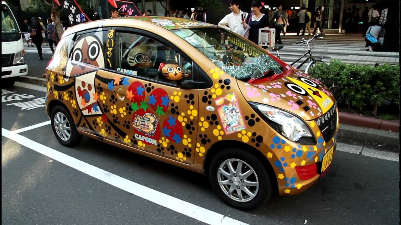weird japanese cars how do you drive this car no 1 youtube. Black Bedroom Furniture Sets. Home Design Ideas