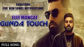 Gunda Touch (Full Audio) Elly Mangat ft Karan Aujla | Harj Nagra | Latest Punjabi Songs 2017
