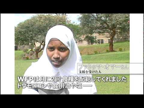 WFP広報ビデオ ~飢餓のない世界を目指して~