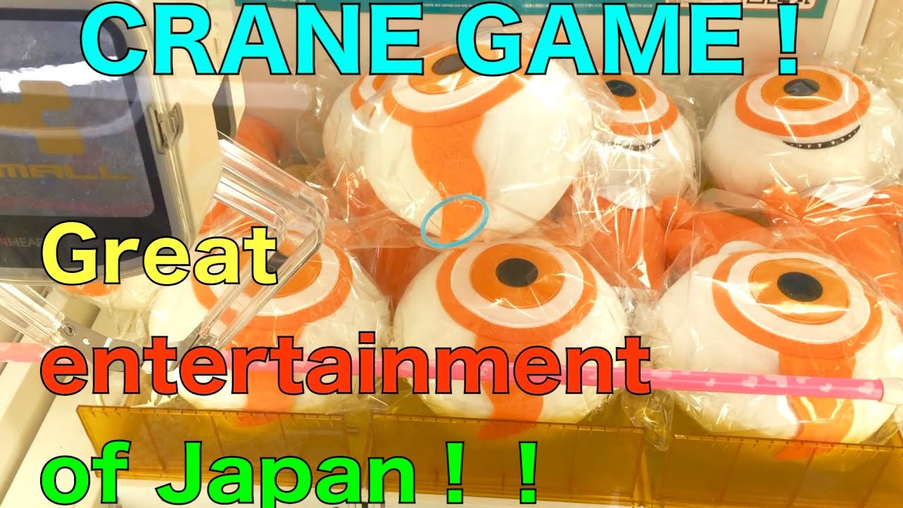 CRANE GAME! Great entertainment of JAPAN! クレーンゲーム UFO catcher