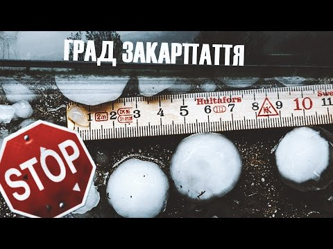 мукачево м. фото