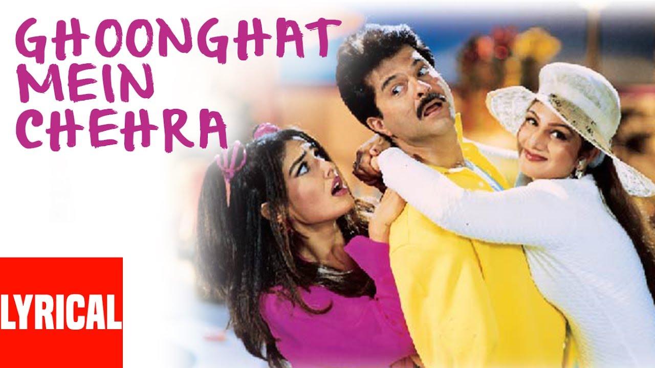 Download Ghoonghat Mein Chehra Lyrical Video   Gharwali Baharwali   Anil Kapoor, Raveena Tandon, Rambha