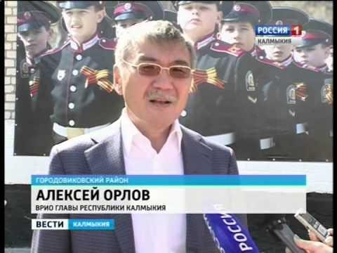 Казачий кадетский корпус открылся сегодня в Городовиковском районе