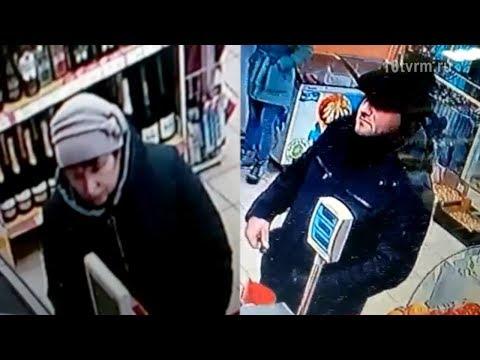 Фальшивомонетчики в Мордовии | Counterfeiters In Mordovia