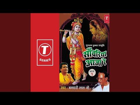 Sanvariya Aaja Re