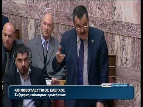 Θλιβερή κυβερνητική ομολογία σε ερώτηση Χρυσής Αυγής: Να ξεχωρίσουμε την Μακεδονία της Ελλάδας