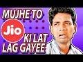 Gambar cover Mujhe To Jio Ki Lat Lag Gayee | Hindi Comedy | Pakau TV Channel