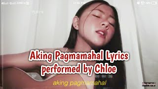 Aking Pagmamahal lyrics The BEST cover girl version
