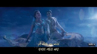 "Gambar cover A Whole New World - Mena Massoud, Naomi Scott (Music Video/From ""Aladdin"")"