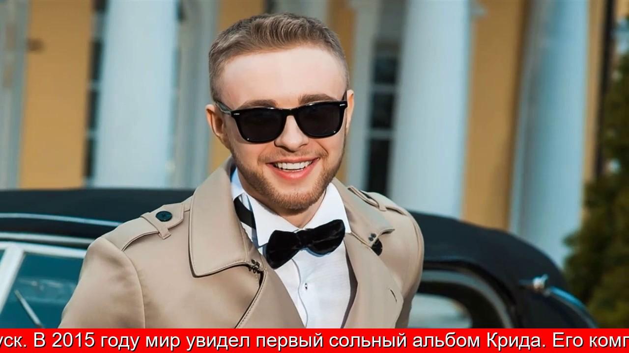 Рэп-музыкант Егор Крид: «Цвет настроения чёрный»