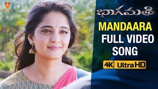 Mandaara Full Video Song 4K | Bhaagamathie Telugu Movie Songs | Anushka Shetty | UV Creations