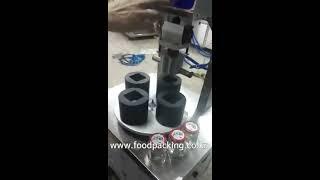 4헤드 사각 유리병 진공 실링기 - 각종 소스, 양념,…