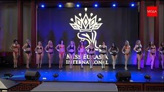 МИСС ЕВРАЗИЯ 2018 (MISS EURASIA INTERNATIONAL). г. Санкт-Петербург.  18.12.18г.