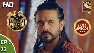 Prithvi Vallabh - Full Episode - Ep 22 - 8th April, 2018