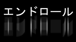 [オルガンライフ]Liveムービーメーカーでエンドロールを作成する方法