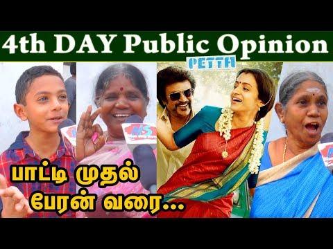 பாட்டி முதல் பேரன் வரை மரண மாஸ் காட்டும் தலைவர் Petta 4th Day Public Opinion | Rajini