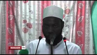 Sheikh Hamza Rajab - Mtume SAW ni Rehma kwa Walimwengu