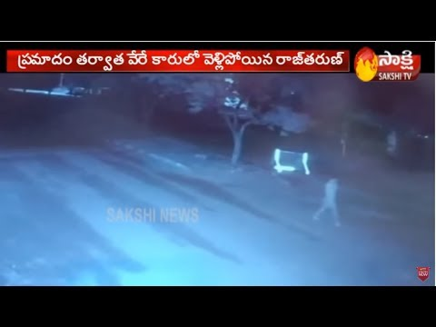 Exclusive Visuals of Raj Tarun Escaped Road Accident In ORR | Sakshi TV