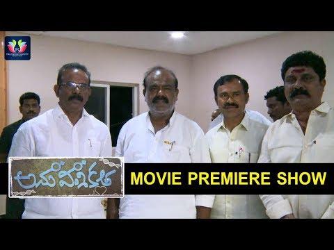 Speaker Madhusudhana Chari Watched Anuvamshikatha Movie Premiere Show | TFC Films And Film News