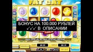 Игровой Зал Онлайн Казино Вулкан | [Ищи Бонус В Описании ] Игровые Автоматы Зала