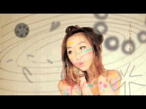 BIGGERPICTUREbyRie fu full music video