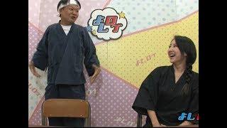 2017年09月13日(水)星田英利のよしログ。ある番組で世界的に有名なテ...