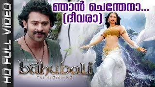Download Hindi Video Songs - Njan Chendena Song from Bahubali (Malayalam)