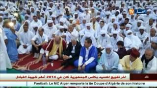 أدرار: شكيب خليل في زاوية سيدي محمد رقاني برقان وسط حضور غفير