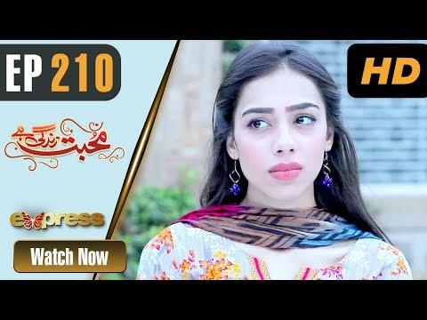 Pakistani Drama | Mohabbat Zindagi Hai - Episode 210 | Express Entertainment Dramas | Madiha