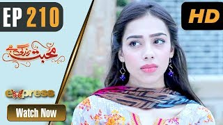 Pakistani Drama | Mohabbat Zindagi Hai - Episode 210 | Express Entertainment Dramas | Madiha