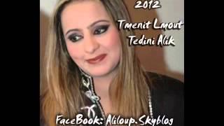 Zina Daoudia 2012   Tmenit Lmout Tedini Alik wmv   YouTube