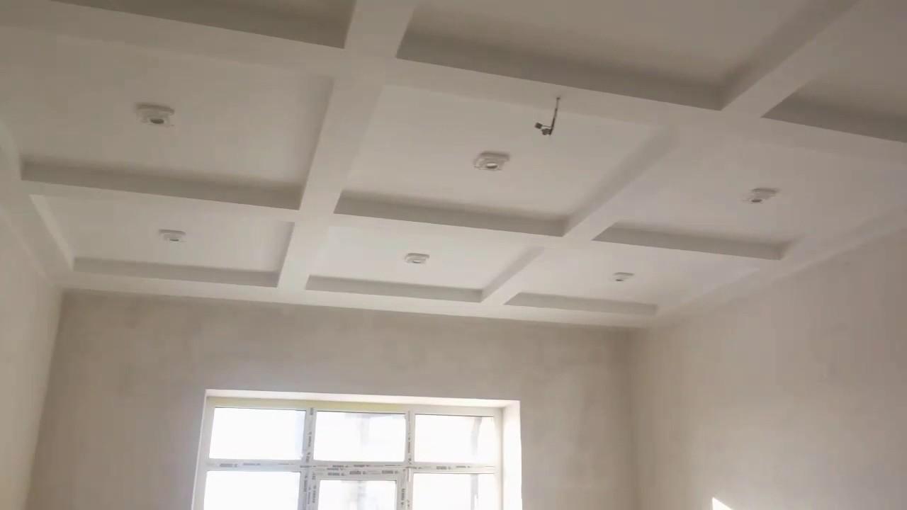 Английский потолок из гипсокартона 2.