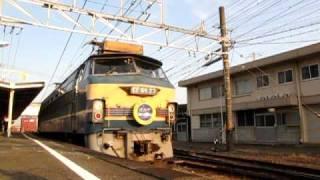 Video 鉄道 EF66 EF66-27 2073レ 富士駅3 download MP3, 3GP, MP4, WEBM, AVI, FLV Desember 2017
