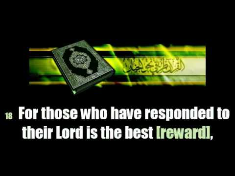 Surah 13 Ar-Ra'd (The Thunder) FULL, Mishary Al-Afasy with English subtitles