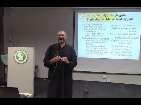 Jasser Auda. How Islamic are Islamic banks? A Maqasid Approach- Q & A 7 - IPSA-Cape Town 2019