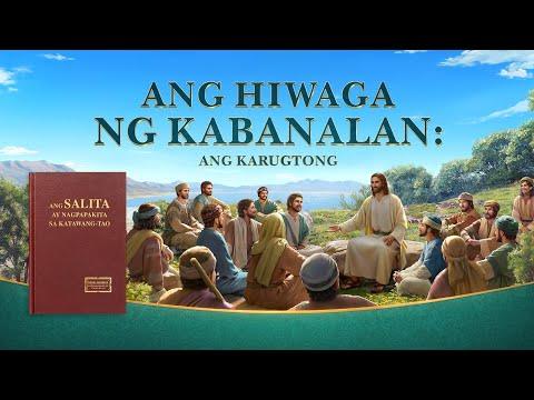 Tagalog Christian Full Movie |