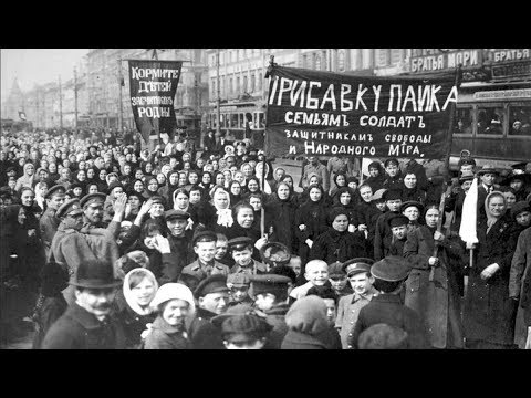 The Prelude to the Russian Revolution of 1917