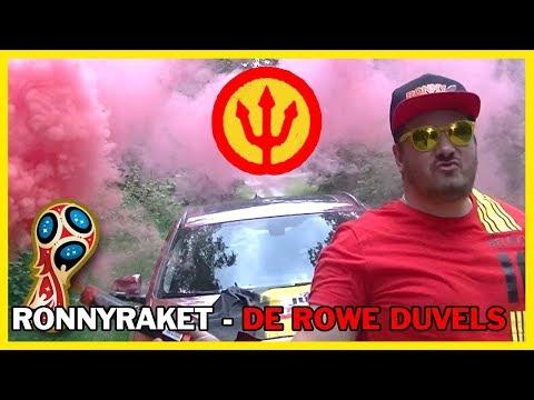RONNYRAKET - DE ROWE DUVELS (WK LIED 2018)