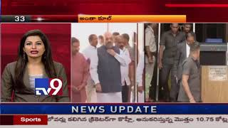 SunRise 50 || Speed News - TV9