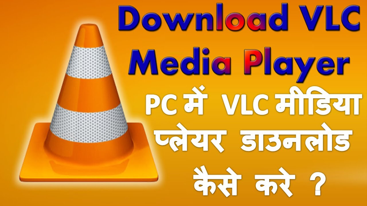 how to play m3u on vlc