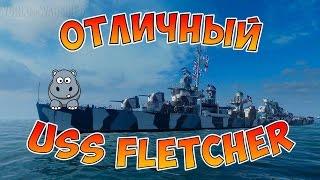 World of Warships Эсминец Fletcher (Флетчер) Как играть Как выбирать цели и направление